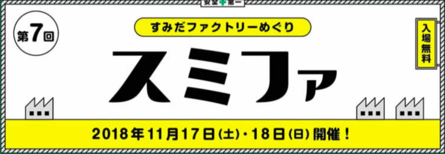 スクリーンショット 2018-09-29 16.52.53