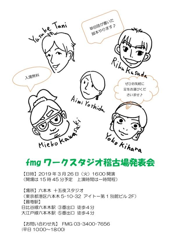 IMG_E3254