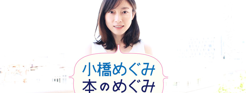 小橋本のめぐみ番外編.00_00_06_12.Still001