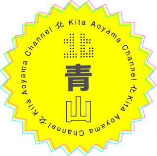 kitachan